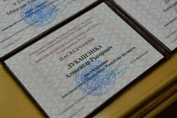 Лукашэнка зарэгістраваны кандыдатам у прэзідэнты ў пяты раз запар - Sputnik Беларусь