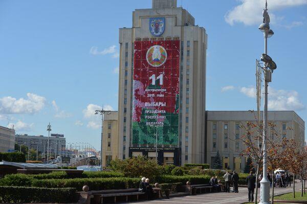 Площадь Независимости - Sputnik Беларусь