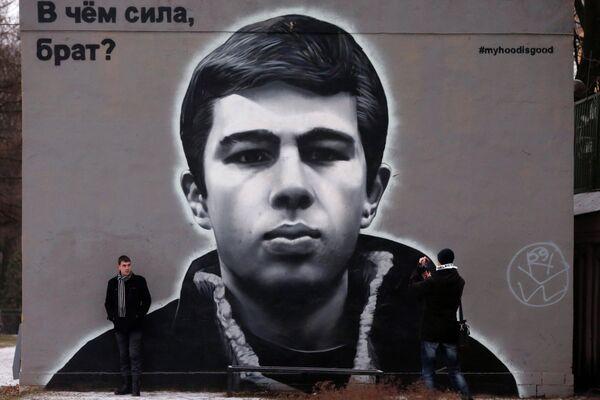 Выявава Данілы Багрова на сценах у Санкт-Пецярбургу - Sputnik Беларусь
