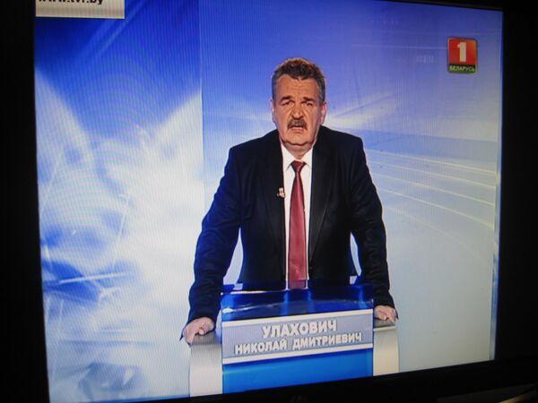 Выступление Николая Улаховича на телевидении - Sputnik Беларусь