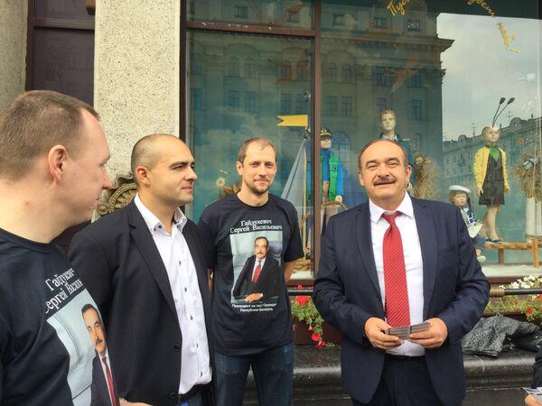 Пикет в поддержку кандидата в президенты Сергей Гайдукевича - Sputnik Беларусь