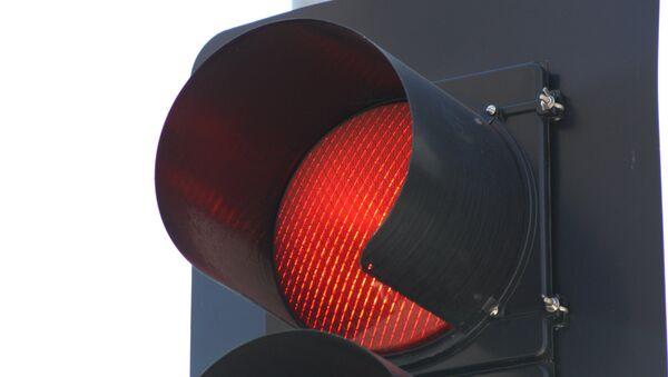 Запрещающий сигнал светофора - Sputnik Беларусь