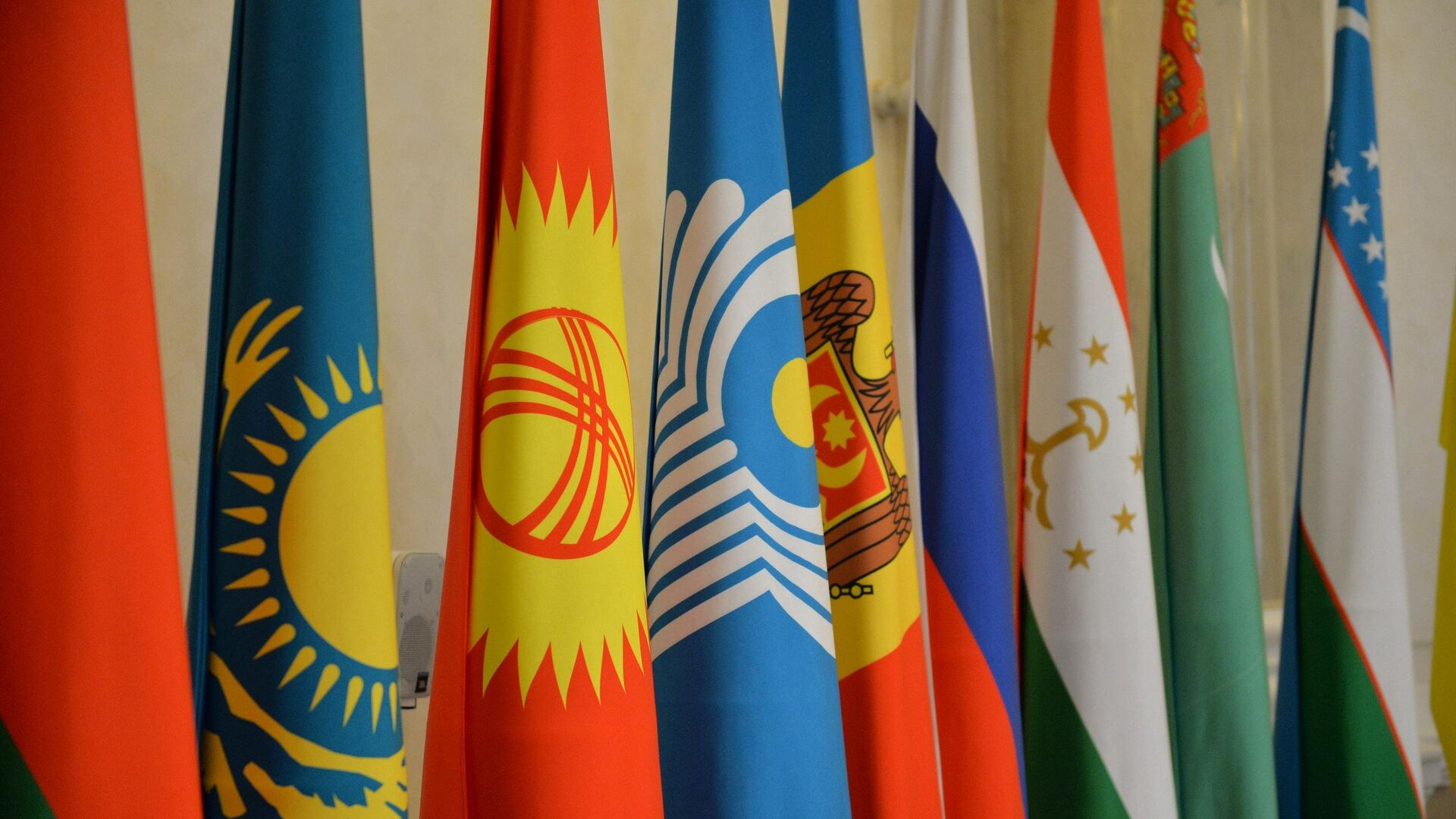 Флаги СНГ - Sputnik Беларусь, 1920, 26.07.2021