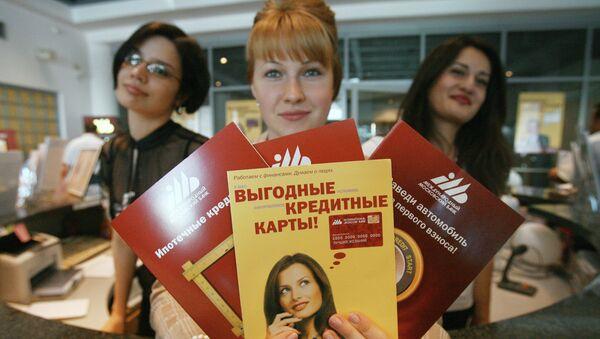 Ипотечные кредиты - Sputnik Беларусь