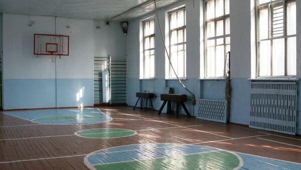Спортивный зал школы - Sputnik Беларусь