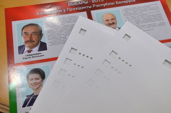 Трафареты для голосования незрячих - Sputnik Беларусь