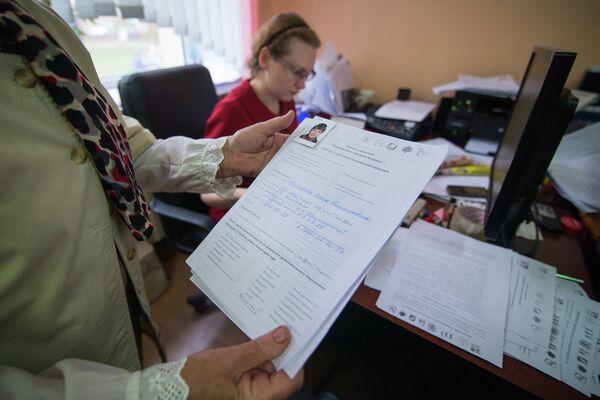 Анкета абітурыента - Sputnik Беларусь