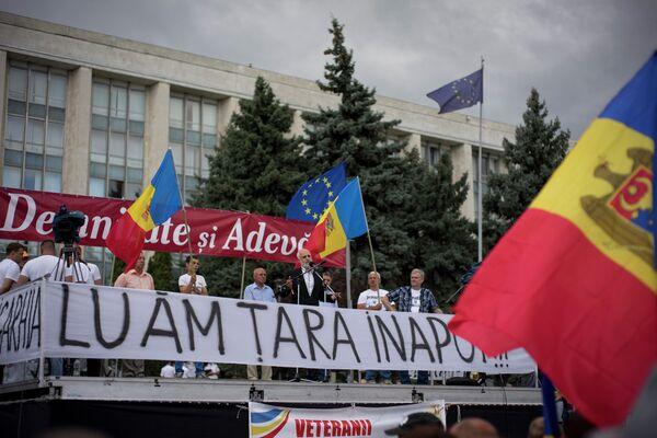Акции протеста в Кишиневе - Sputnik Беларусь