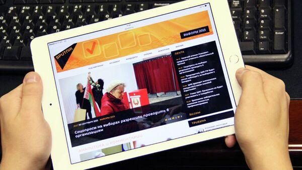 Старонка сайта Sputnik Беларусь - Sputnik Беларусь