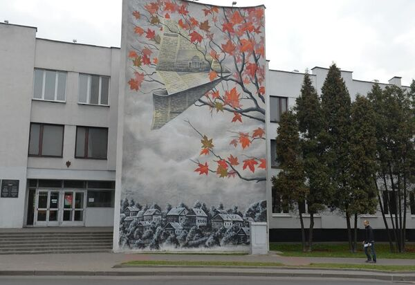 Графіці-сімбаль адыходзячай эпохі - Sputnik Беларусь