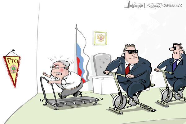 Владимир Путин подписал закон о возрождении комплекса ГТО. Карикатура - Sputnik Беларусь