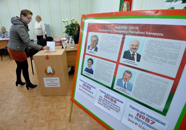 Выбары-2015: датэрміновае галасаванне - Sputnik Беларусь