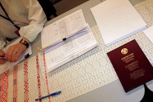 Выборы в посольстве в РФ - Sputnik Беларусь