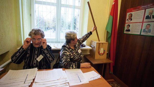 Датэрміновае галасаванне ў Маладзечна - Sputnik Беларусь