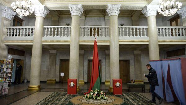 Выборы президента Беларуси - Sputnik Беларусь
