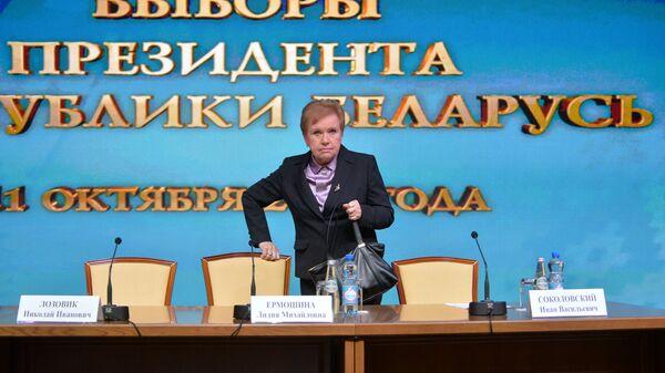 Председатель ЦИК Беларуси Лидия Ермошина - Sputnik Беларусь