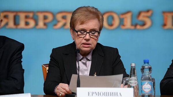На втором месте кандидат Против всех – Ермошина об итогах голосования - Sputnik Беларусь
