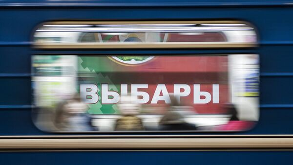 Предвыборная агитация в Беларуси - Sputnik Беларусь