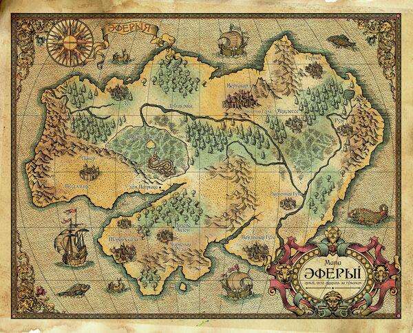 Карта Эферыі - Sputnik Беларусь
