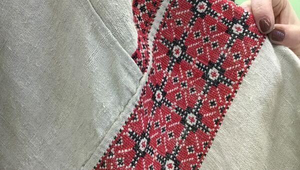 Вышитая рубашка из сеннинского костюма - Sputnik Беларусь