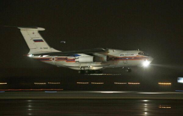 Самалёт з целамі загінулых прыбыў у аэрапорт Пулкава-2 - Sputnik Беларусь