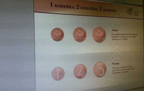Новые монеты - Sputnik Беларусь