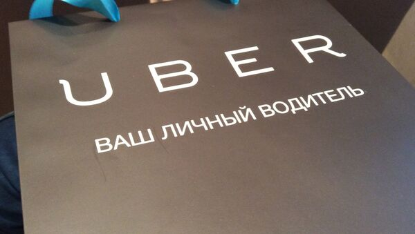 Лагатып Uber - Sputnik Беларусь
