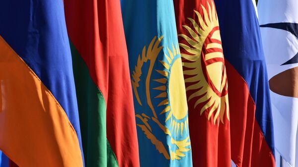 Государственные флаги стран ЕАЭС - Sputnik Беларусь