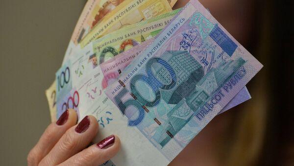 Новые банкноты презентовали в Нацбанке - Sputnik Беларусь