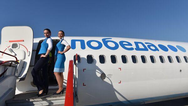 Самолет российской авиакомпании Победа - Sputnik Беларусь
