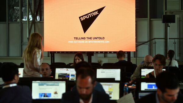 Усходні эканамічны форум. Дзень другі - Sputnik Беларусь