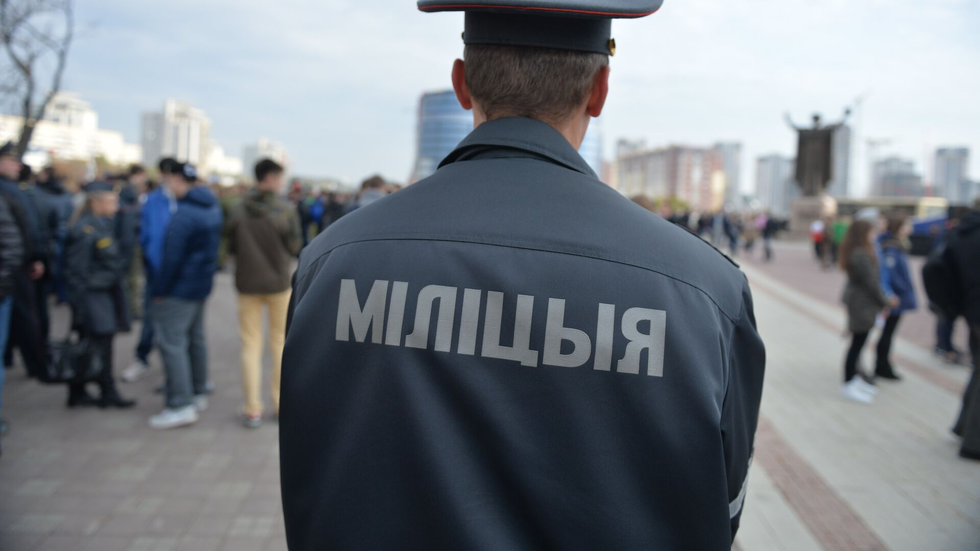 Милиционер - Sputnik Беларусь, 1920, 05.05.2021