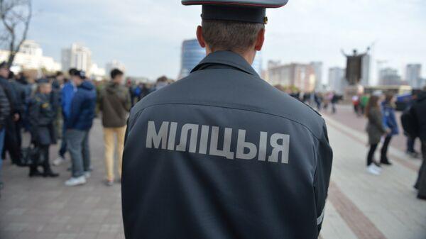 Міліцыянер - Sputnik Беларусь