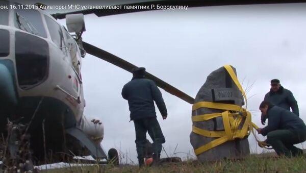 Помнік весам у 2,5 тоны быў усталяваны на могілках ва Ушачах. - Sputnik Беларусь