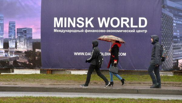 Строительство комплекса Минск-Мир - Sputnik Беларусь