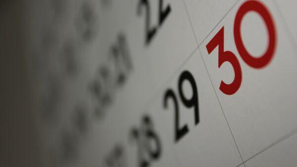Календар - Sputnik Беларусь