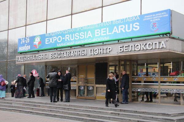 EXPO-RUSSIA BELARUS 2015 - Sputnik Беларусь
