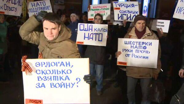 СПУТНИК_Турцию, НАТО к ответу! – москвичи вышли протестовать из-за сбитого Су-24 - Sputnik Беларусь