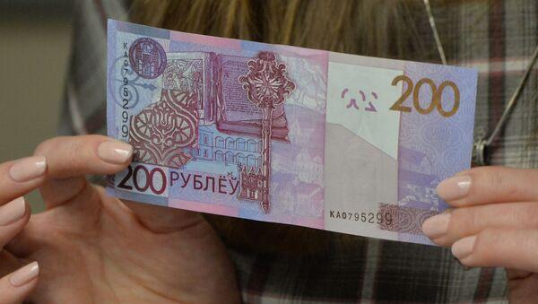 Беларускія грошы ўзоры 2009-га - Sputnik Беларусь