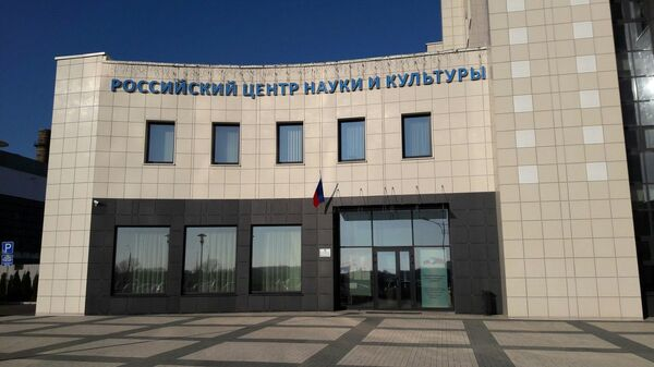 Прэзідэнцкая бібліятэка імя Барыса Ельцына - Sputnik Беларусь