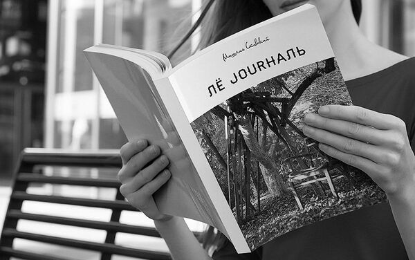Першы варыянт вокладкі - Sputnik Беларусь