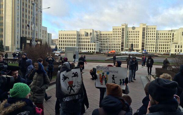 Студенты БГУ протестуют против введения платных пересдач - Sputnik Беларусь