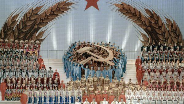 Концерт, посвященный 60-летию образования СССР - Sputnik Беларусь
