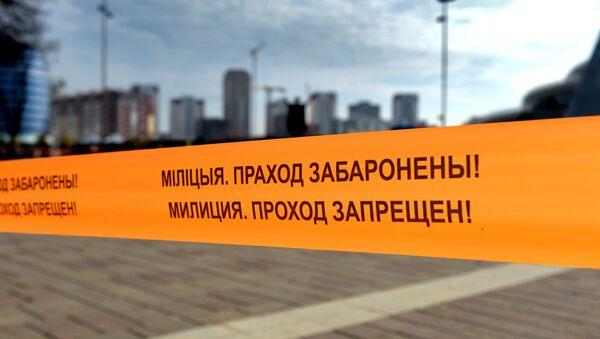 Лента Проход запрещен - Sputnik Беларусь
