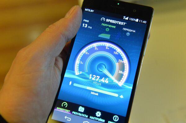 Сеть 4G запущена в Минске - Sputnik Беларусь