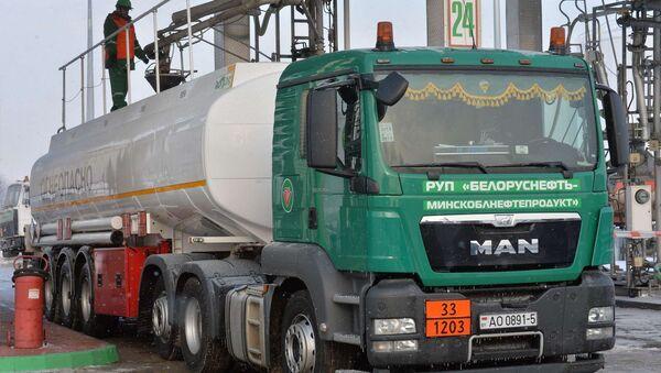 Мінаблвыканкам будзе нарошчваць запасы нафты - Sputnik Беларусь