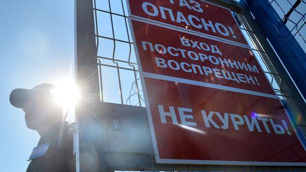Таблички на газораспределительной станции - Sputnik Беларусь
