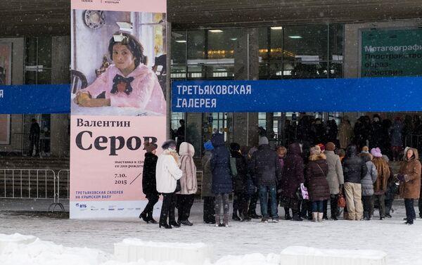 Выстава работ Сярова ў Трэцьякоўскай галерэі ў Маскве - Sputnik Беларусь