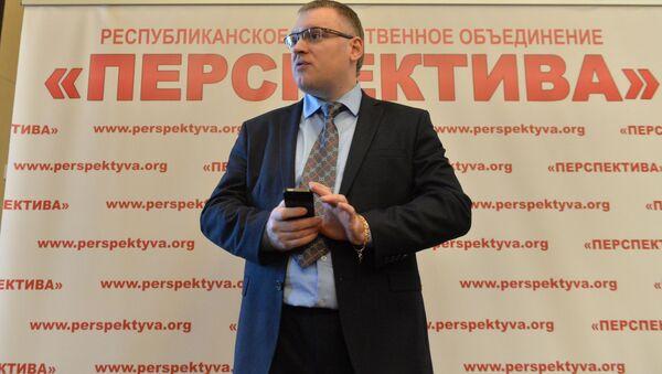 Лидер РОО Перспектива Анатолий Шумченко - Sputnik Беларусь