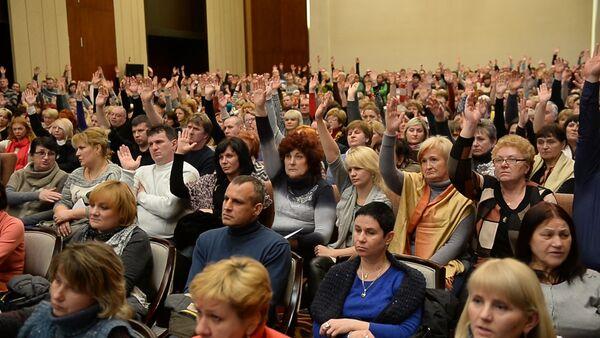 Диспут властей и ИП: форум предпринимателей прошел в Минске - Sputnik Беларусь